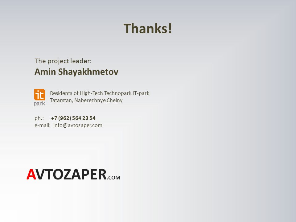 AVTOZAPER.COM Thanks.