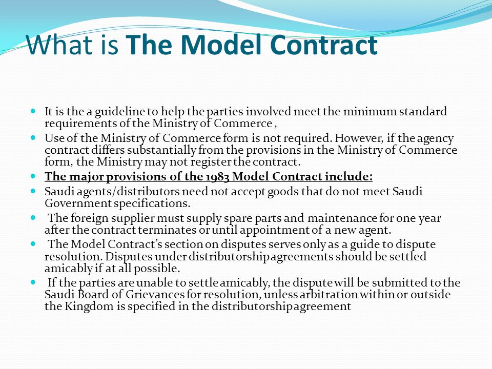 Text Model of Saudi Arabian Agency Contract Article (1) No natural or corporate entity, other than Saudis, shall be permitted to operate as a commercial agent in the Kingdom of Saudi Arabia.