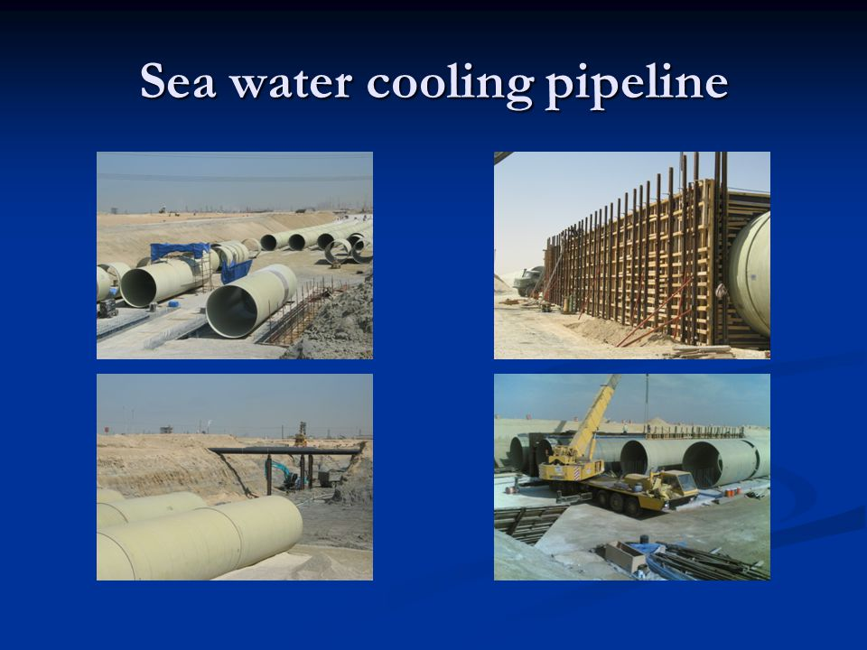 Sea water cooling pipeline