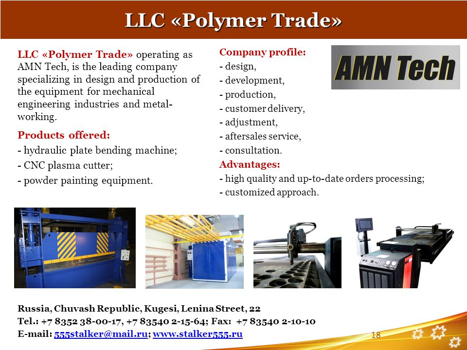 18 LLC «Polymer Trade» LLC «Polymer Trade» operating as AMN Tech, is the leading company specializing in design and production of the equipment for mechanical engineering industries and metal- working.