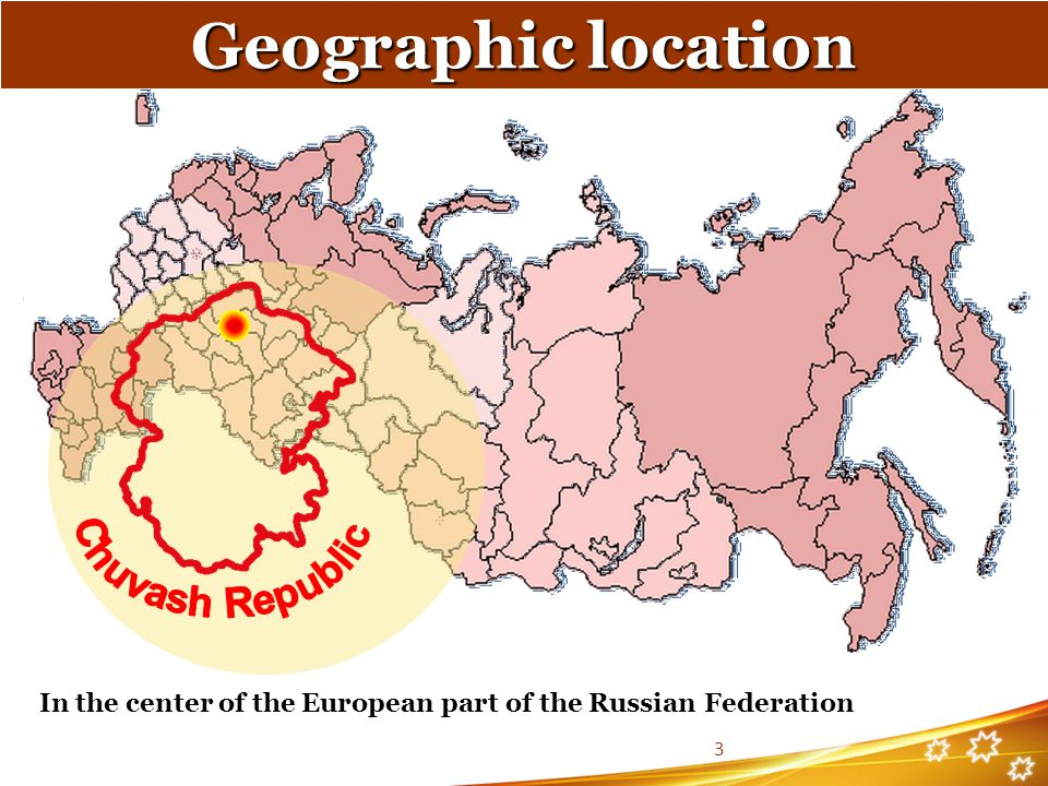 3 In the center of the European part of the Russian Federation Geographic location