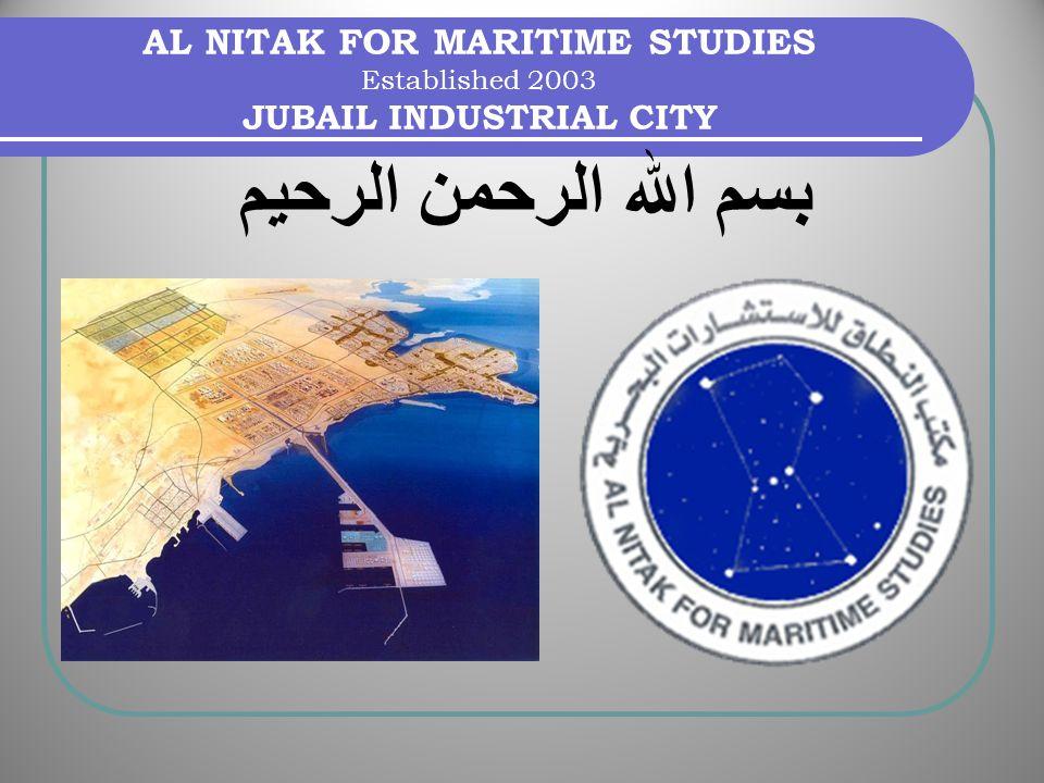 AL NITAK FOR MARITIME STUDIES Established 2003 JUBAIL INDUSTRIAL CITY بسم الله الرحمن الرحيم