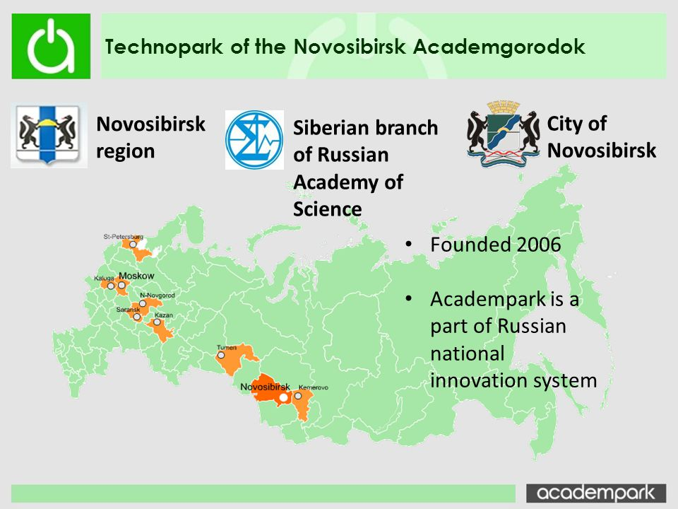 Technopark of the Novosibirsk Academgorodok Novosibirsk region City of Novosibirsk Siberian branch of Russian Academy of Science Founded 2006 Academpa