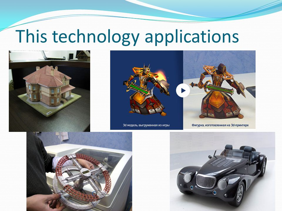 This technology applications