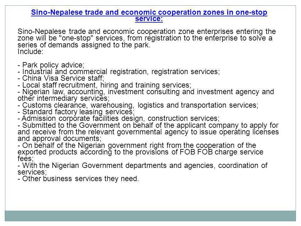 Sino-Nepalese trade and economic cooperation zones in one-stop service: Sino-Nepalese trade and economic cooperation zone enterprises entering the zon