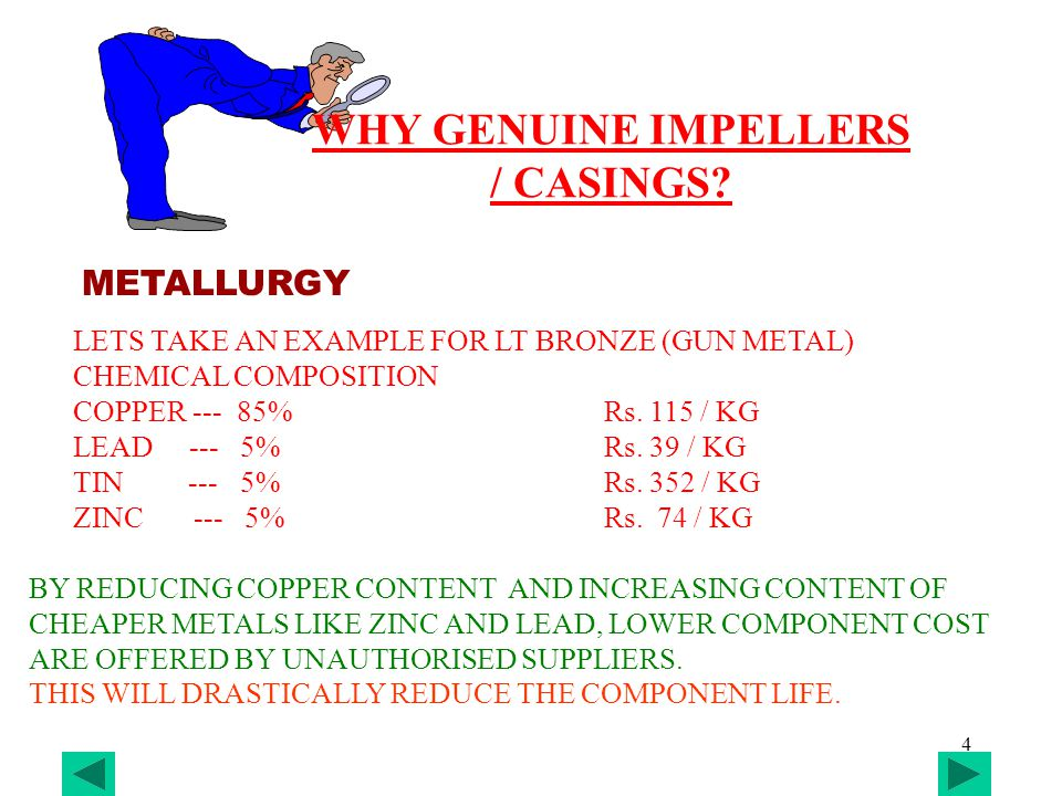 4 WHY GENUINE IMPELLERS / CASINGS.