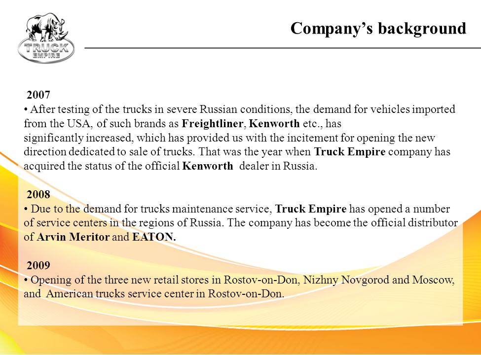 Companys background 2007 After testing of the trucks in severe Russian conditions, the demand for vehicles imported from the USA, of such brands as Fr