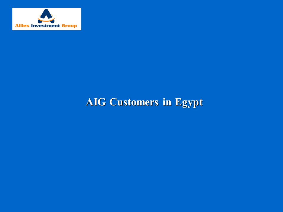 AIG Customers in Egypt