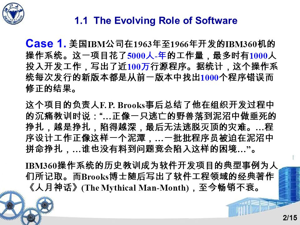 1.1 The Evolving Role of Software Case 1.IBM 1963 1966 IBM360 5000 - 1000 100 1000 F.