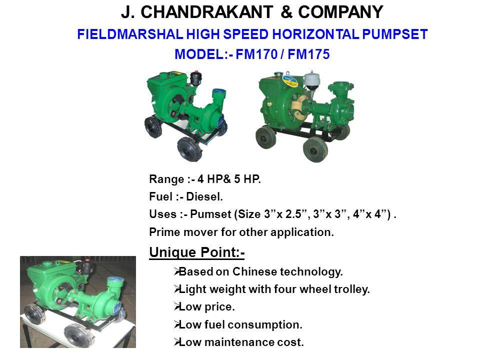 J.CHANDRAKANT & COMPANY SPARE PARTS Uses :- Slow Speed Diesel Engine.