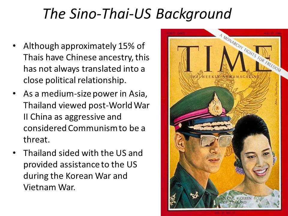 The Sino-Thai-US Background Although approximately 15% of Thais have Chinese ancestry, this has not always translated into a close political relationship.