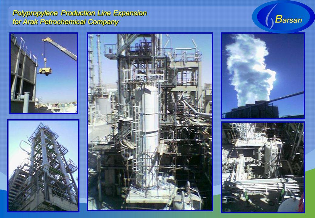 Polypropylene Production Line Expansion for Arak Petrochemical Company