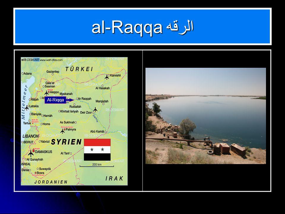 al-Raqqa الرقه Al-Riqqa