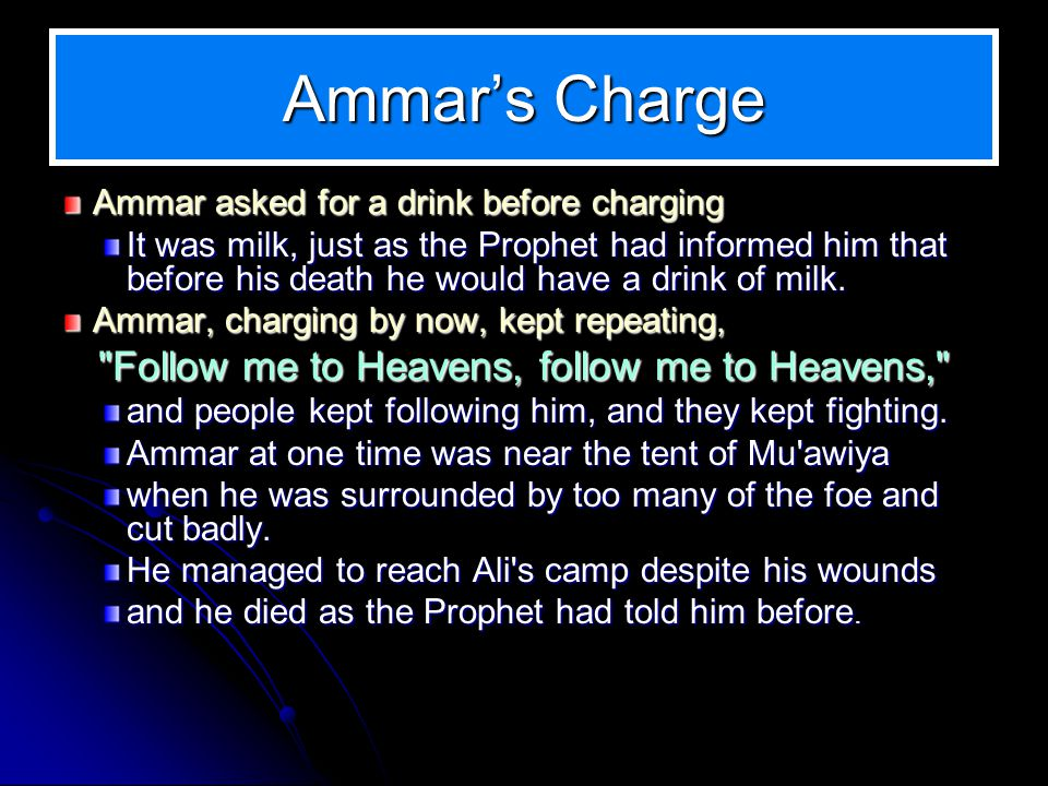 Ammars Charge Ammar asked for a drink before charging It was milk, just as the Prophet had informed him that before his death he would have a drink of milk.