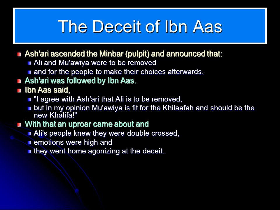 The Deceit of Ibn Aas Ash ari ascended the Minbar (pulpit) and announced that: Ali and Mu awiya were to be removed and for the people to make their choices afterwards.