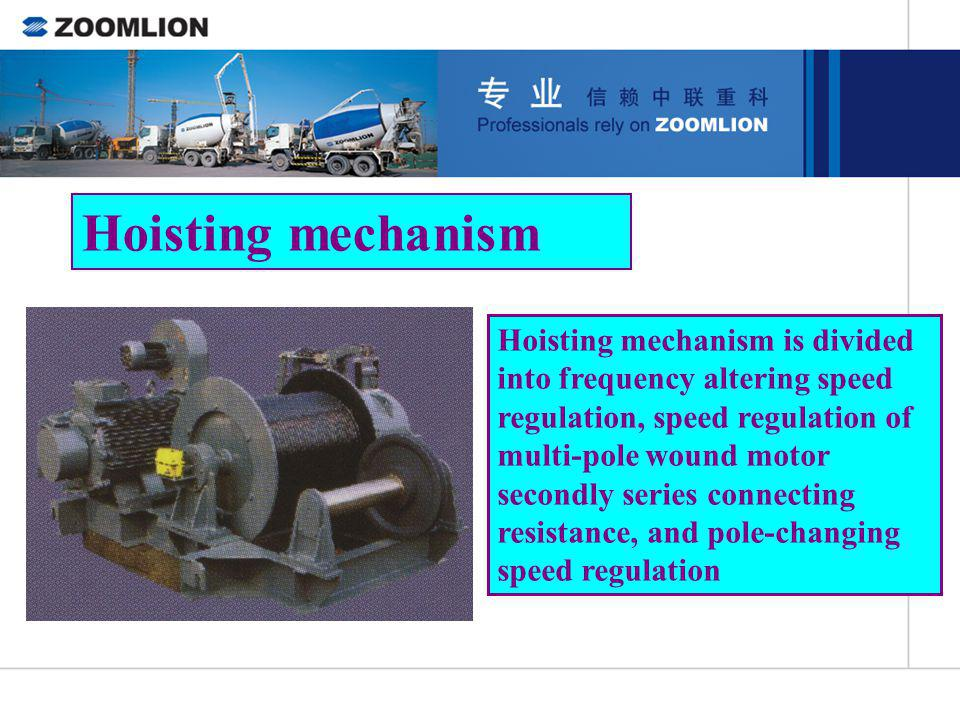 Trolley mechanism is divided into frequency altering speed regulation and pole-changing speed regulation: frequency altering speed regulation is stable and has not shock; multi- speed motor is economic and practical Trolley mechanism