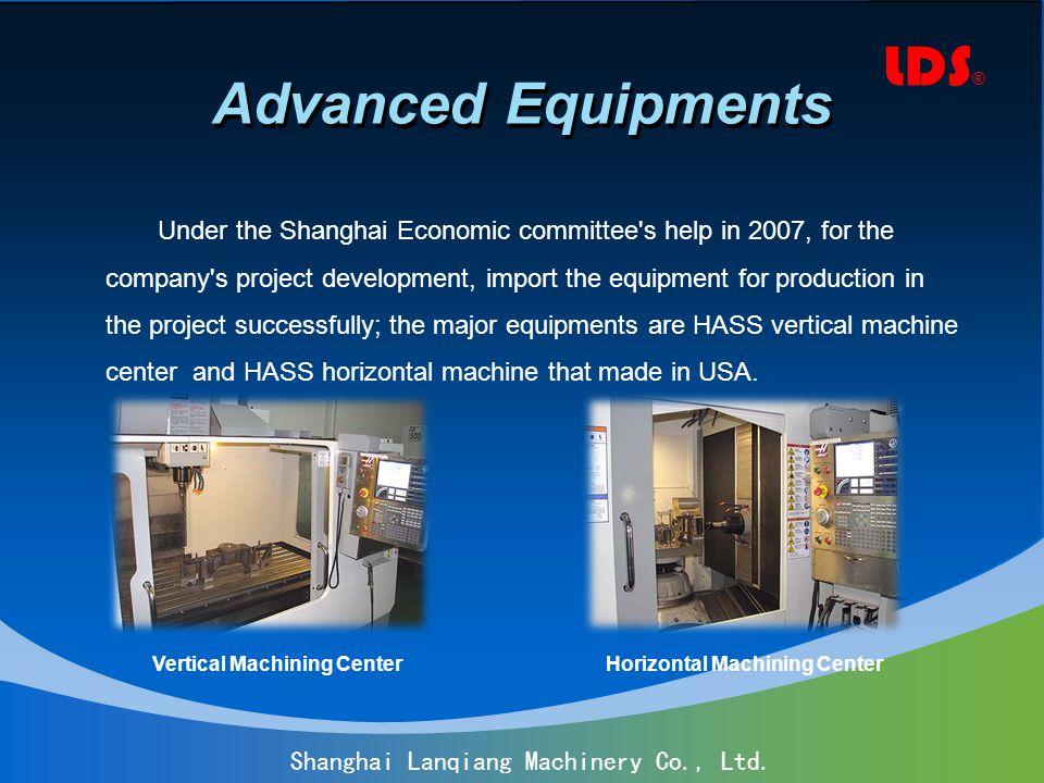 LDS ® Shanghai Lanqiang Machinery Co., Ltd. Car lock