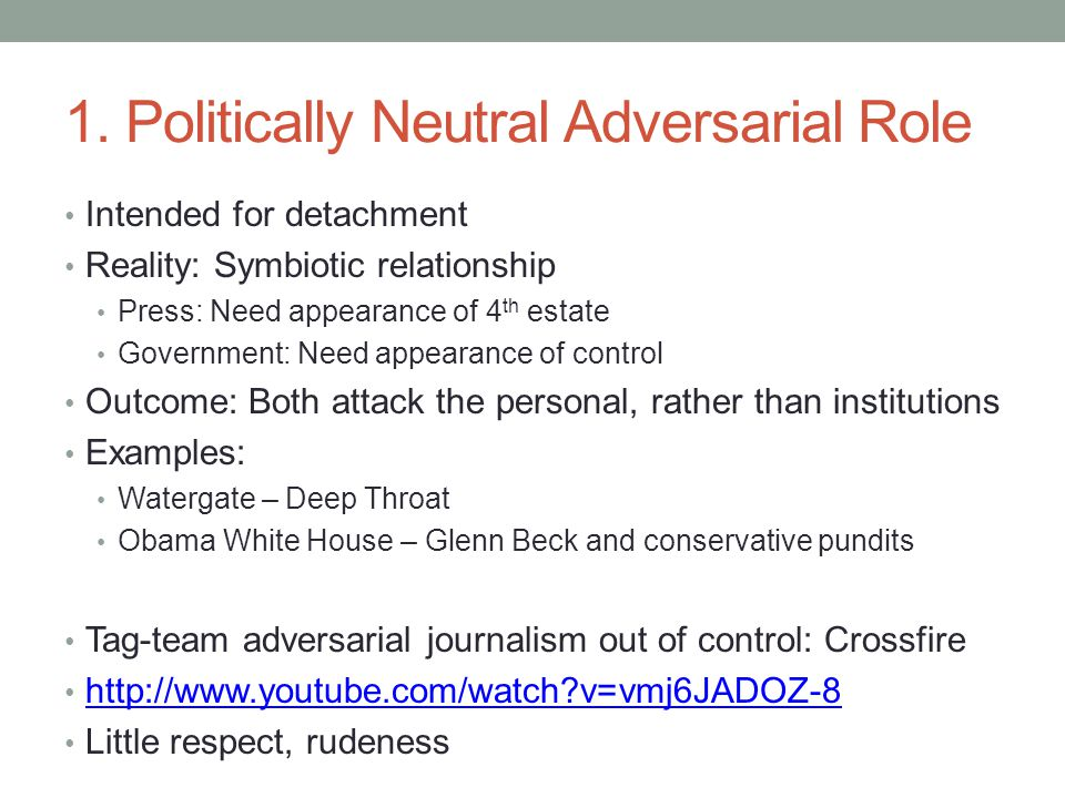 1. Politically Neutral Adversarial Role Intended for detachment Reality: Symbiotic relationship Press: Need appearance of 4 th estate Government: Need