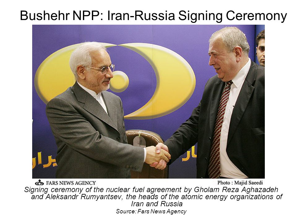Bushehr NPP: Iran-Russia Signing Ceremony Signing ceremony of the nuclear fuel agreement by Gholam Reza Aghazadeh and Aleksandr Rumyantsev, the heads of the atomic energy organizations of Iran and Russia Source: Fars News Agency