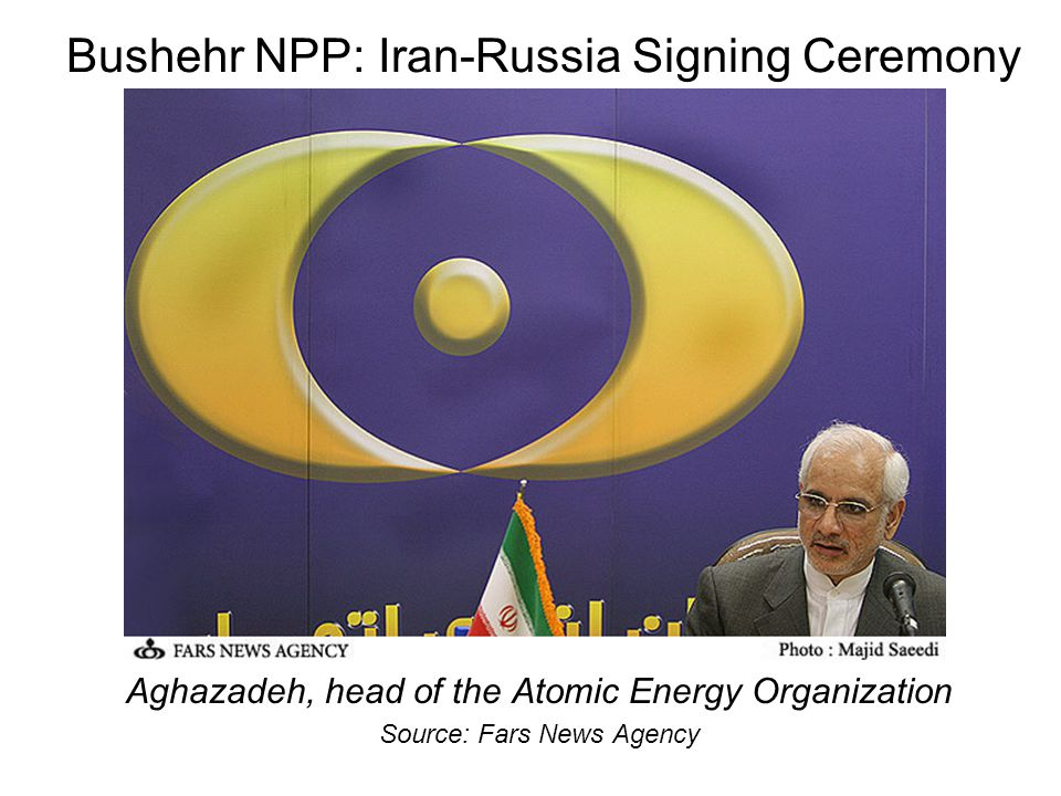 Bushehr NPP: Iran-Russia Signing Ceremony Aghazadeh, head of the Atomic Energy Organization Source: Fars News Agency