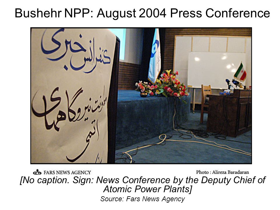 Bushehr NPP: August 2004 Press Conference [No caption.