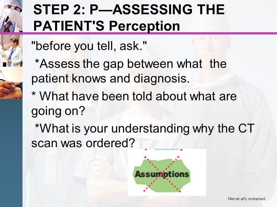 STEP 2: PASSESSING THE PATIENT'S Perception