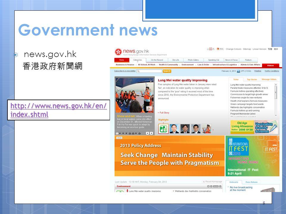 Government news news.gov.hk 8 http://www.news.gov.hk/en/ index.shtml http://www.news.gov.hk/en/ index.shtml