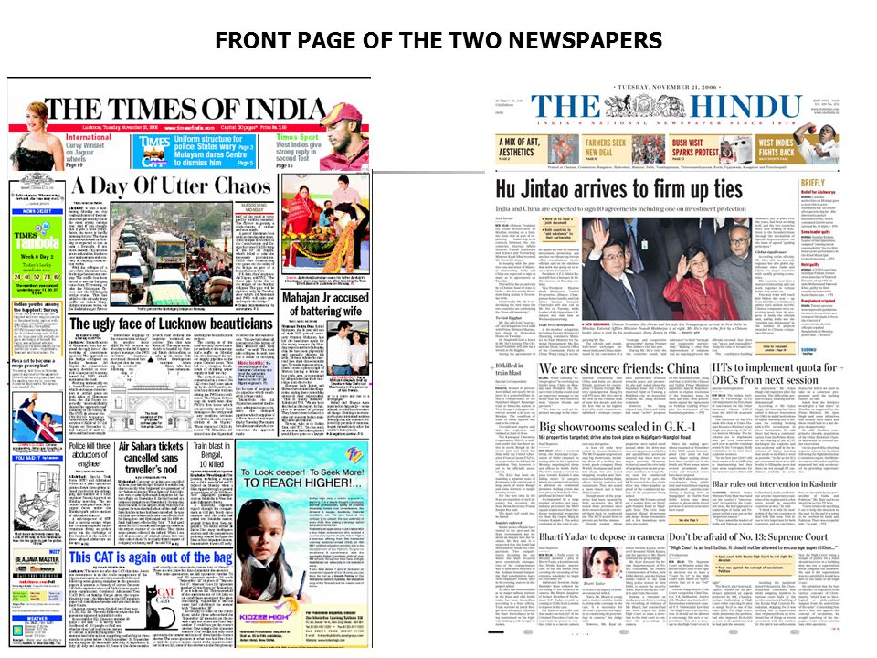 FRONT PAGE OF THE TWO NEWSPAPERS