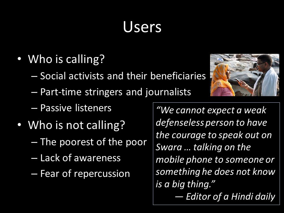 Users Who is calling.
