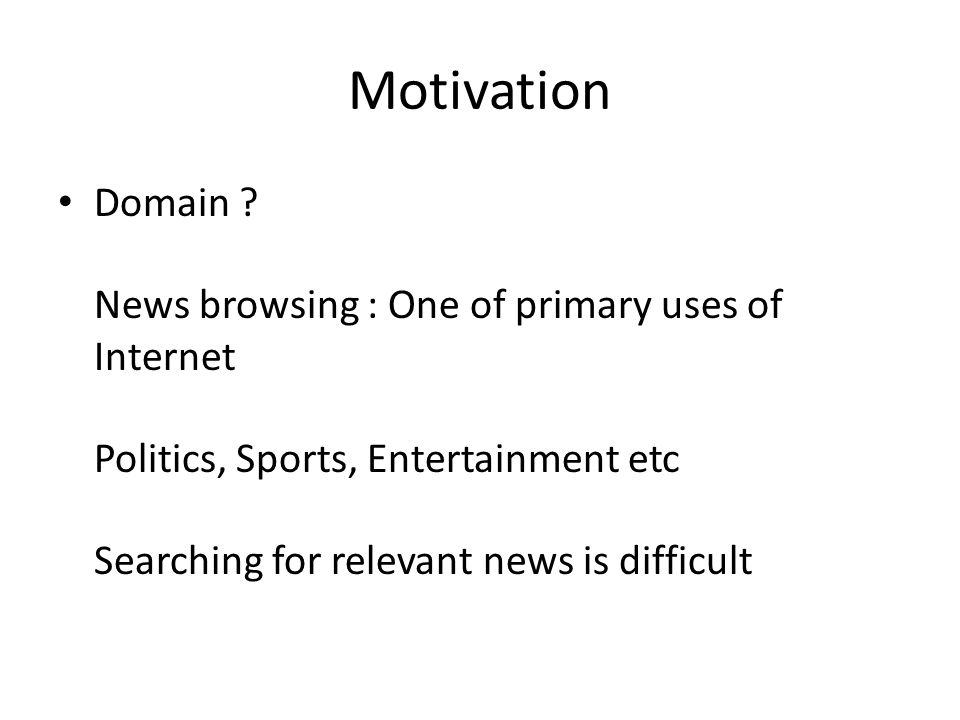 Motivation Domain .