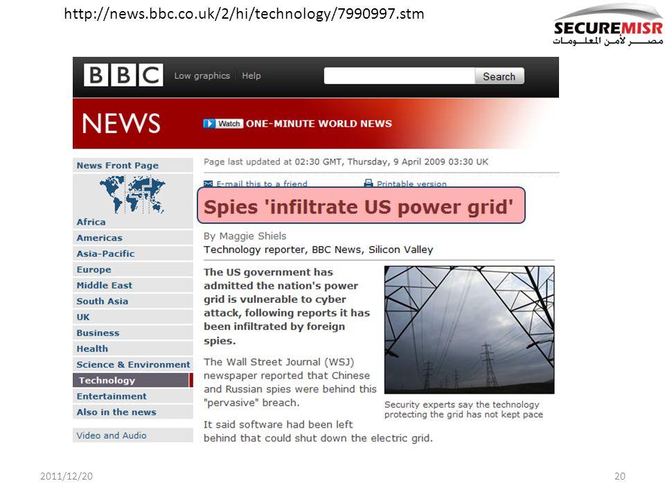 20 http://news.bbc.co.uk/2/hi/technology/7990997.stm 2011/12/20