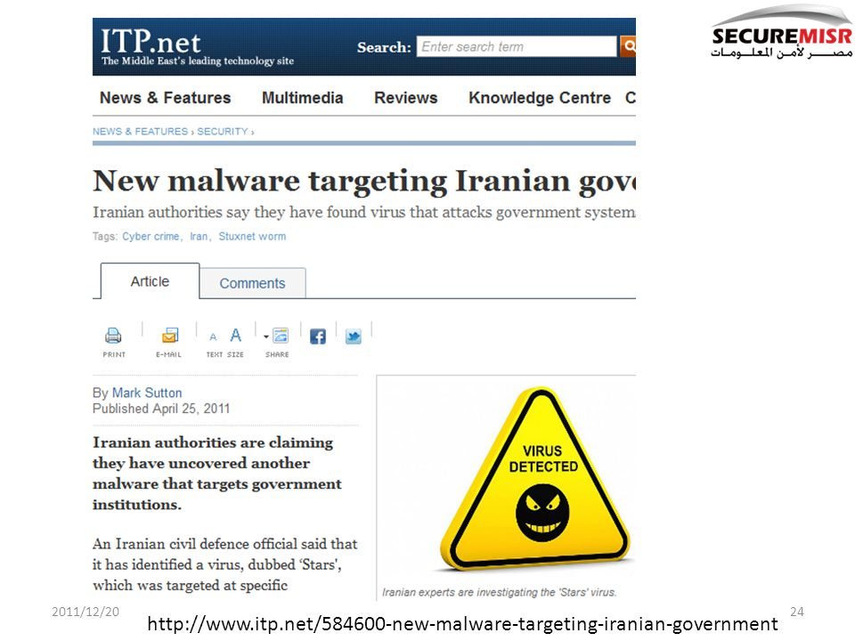 2011/12/2024 http://www.itp.net/584600-new-malware-targeting-iranian-government
