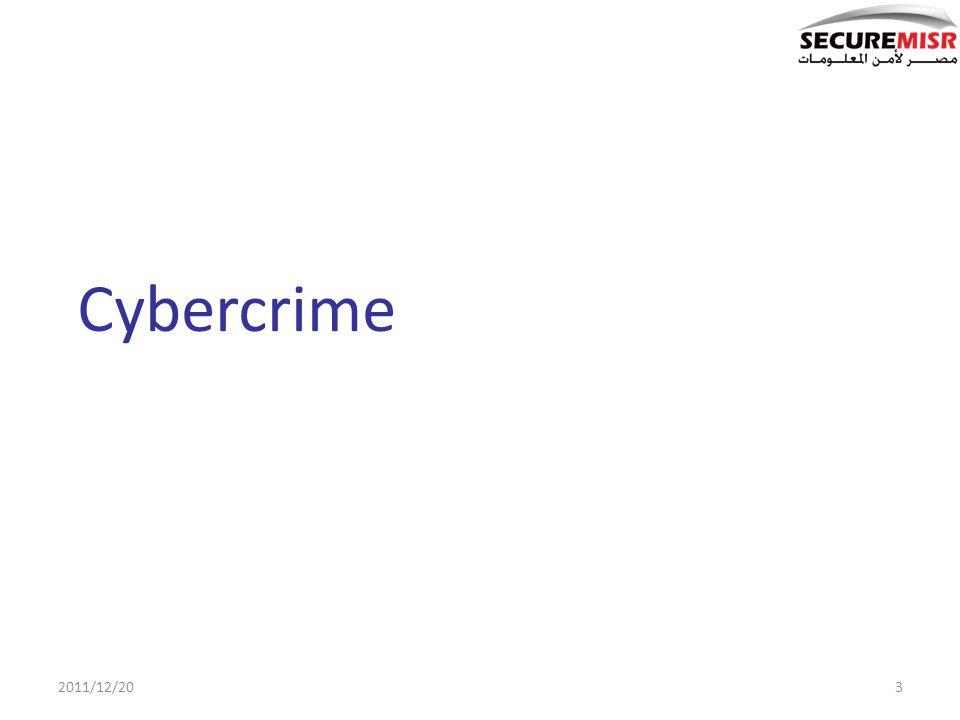 Cybercrime 32011/12/20