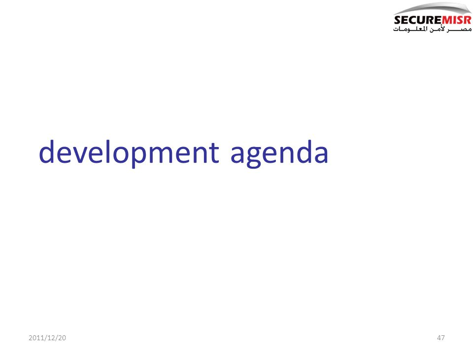 2011/12/2047 development agenda