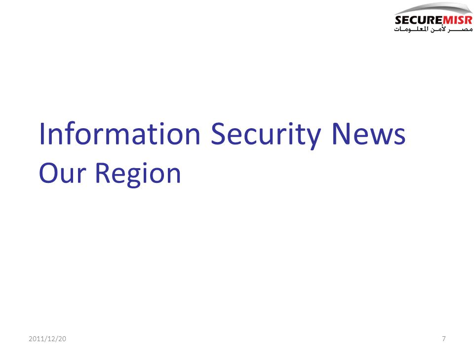 Information Security News Our Region 72011/12/20