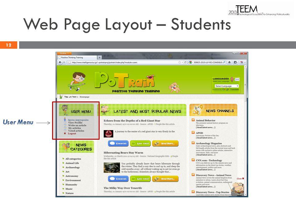 Web Page Layout – Students 12