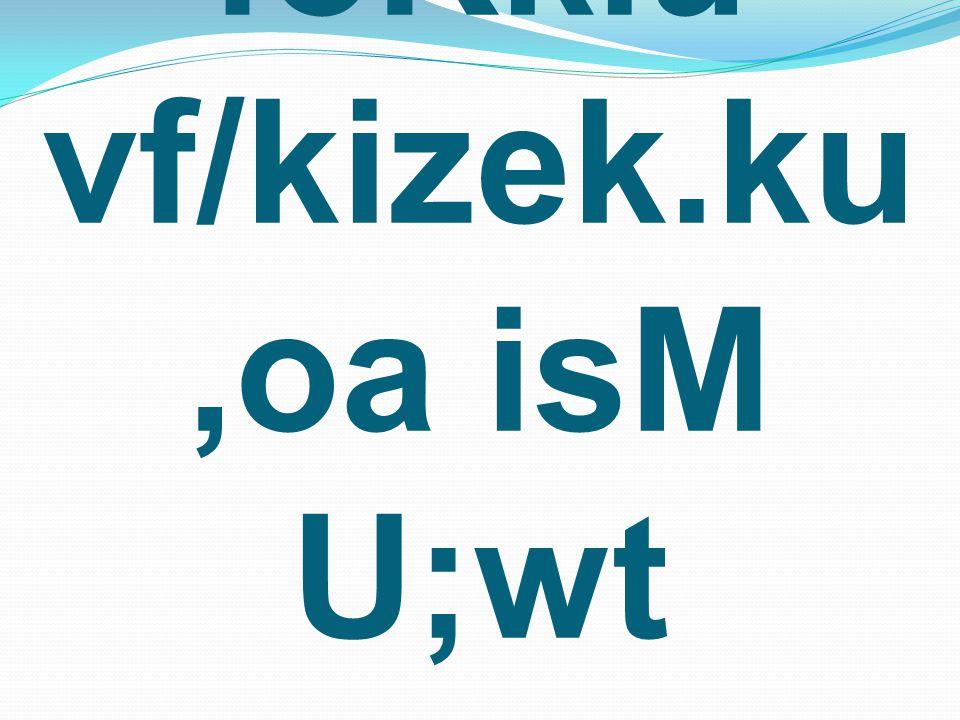 foKkiu vf/kizek.ku,oa isM U;wt