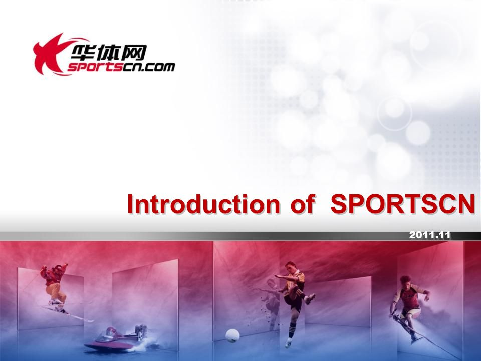 2011.11 Introduction of SPORTSCN