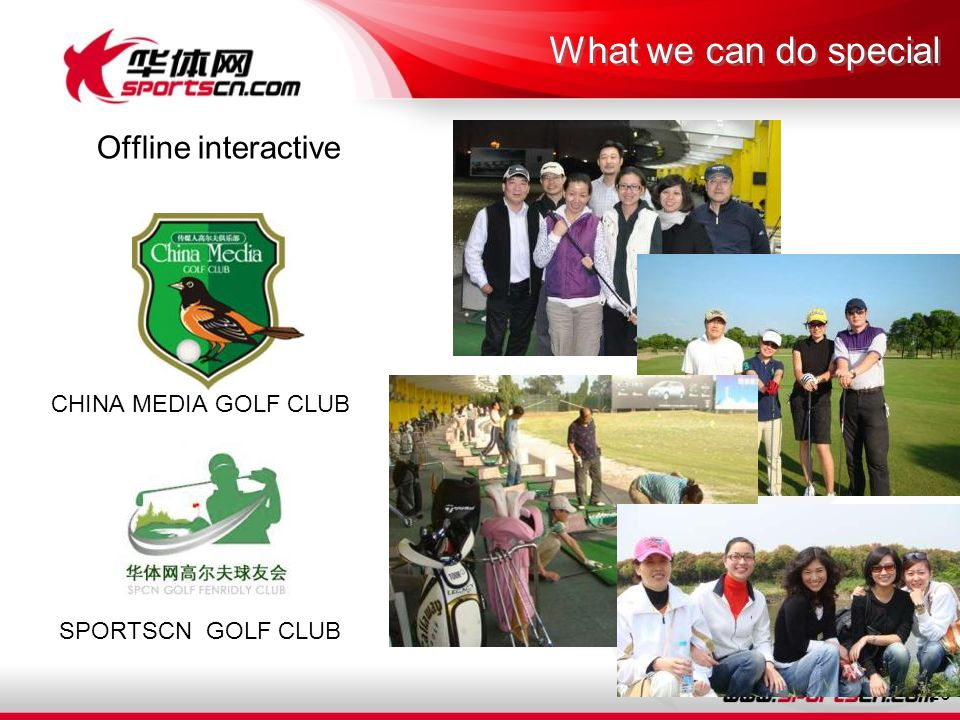 26 What we can do special CHINA MEDIA GOLF CLUB SPORTSCN GOLF CLUB Offline interactive