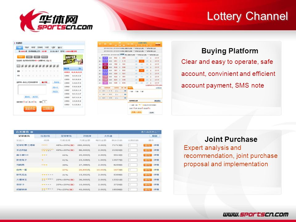 Lottery Channel Buying Platform Clear and easy to operate, safe account, convinient and efficient account payment, SMS note Joint Purchase Expert anal