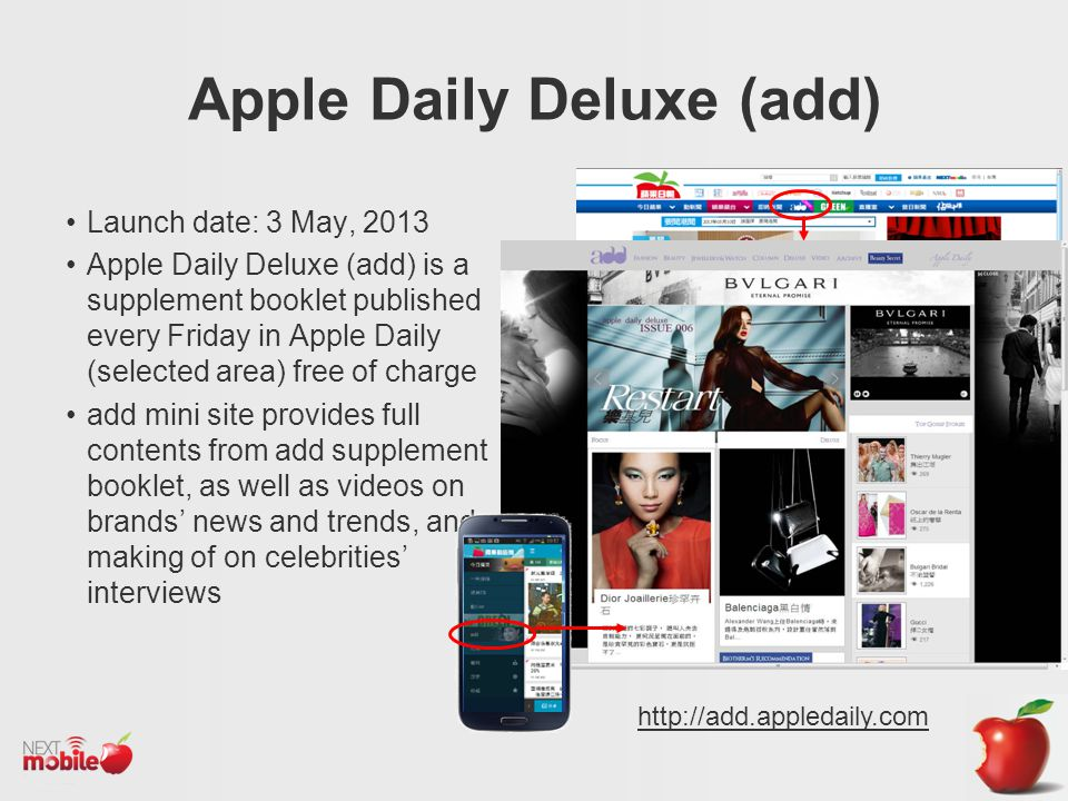 Apple Daily Deluxe (add) Launch date: 3 May, 2013 Apple Daily Deluxe (add) is a supplement booklet published every Friday in Apple Daily (selected area) free of charge add mini site provides full contents from add supplement booklet, as well as videos on brands news and trends, and making of on celebrities interviews http://add.appledaily.com
