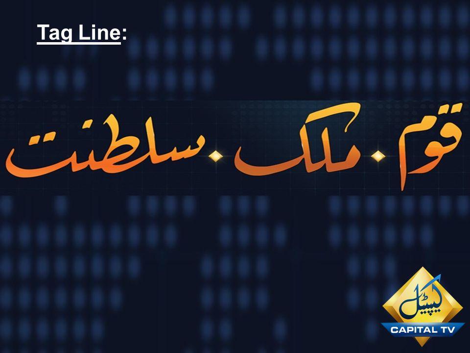 Tag Line: