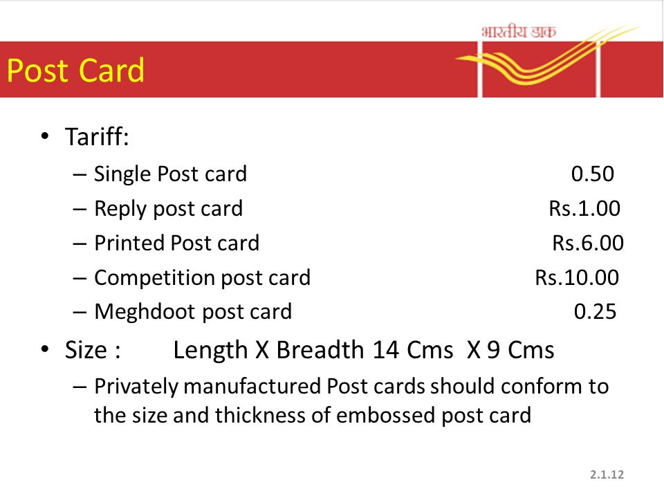 Post Card Tariff: – Single Post card0.50 – Reply post card Rs.1.00 – Printed Post card Rs.6.00 – Competition post card Rs.10.00 – Meghdoot post card 0