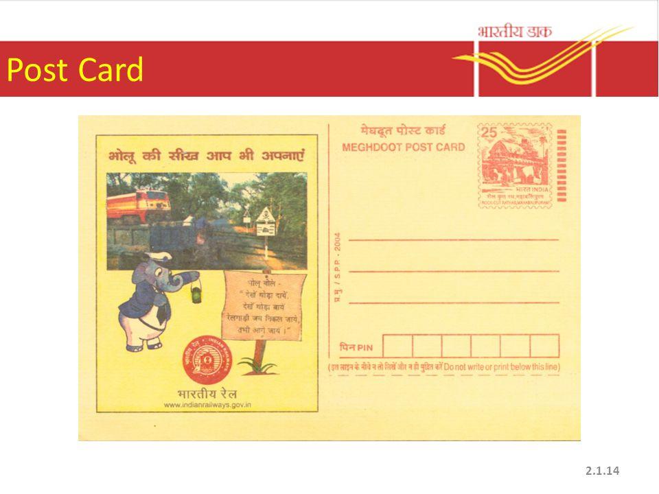 Post Card 2.1.14