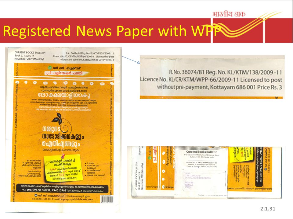 Registered News Paper with WPP 2.1.31