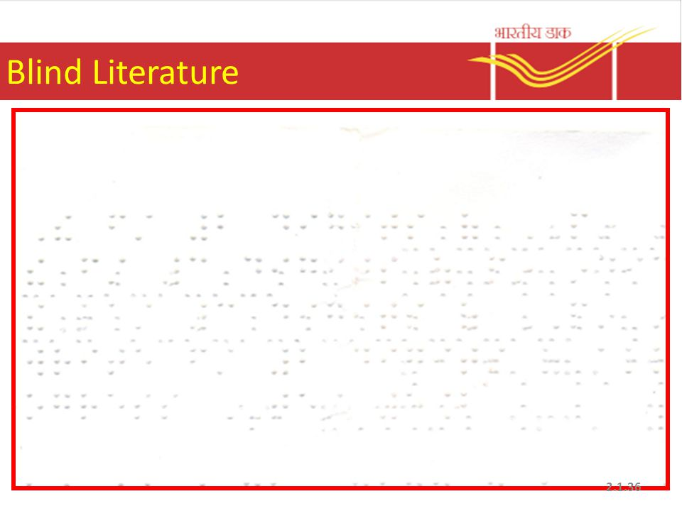 Blind Literature 2.1.36