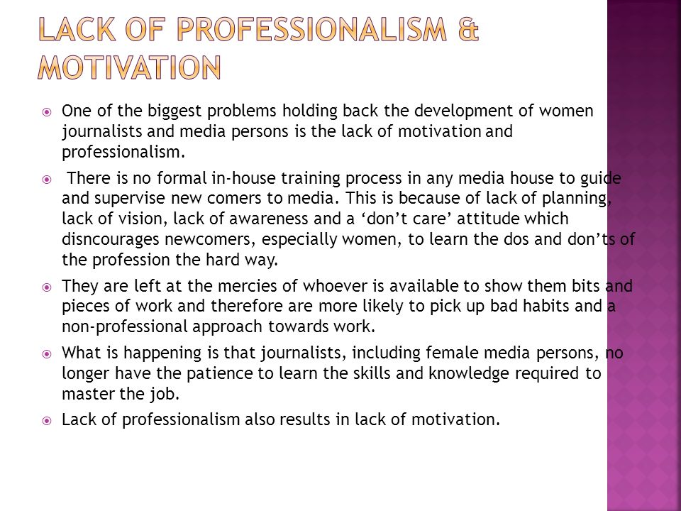 One of the biggest problems holding back the development of women journalists and media persons is the lack of motivation and professionalism. There i
