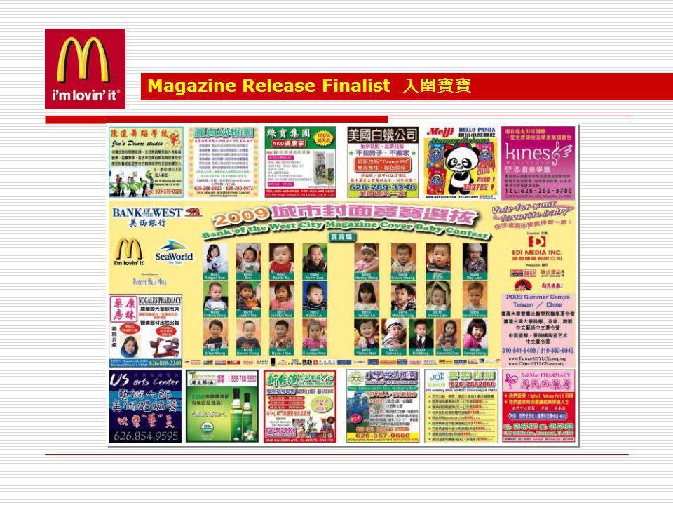 Magazine Release Finalist