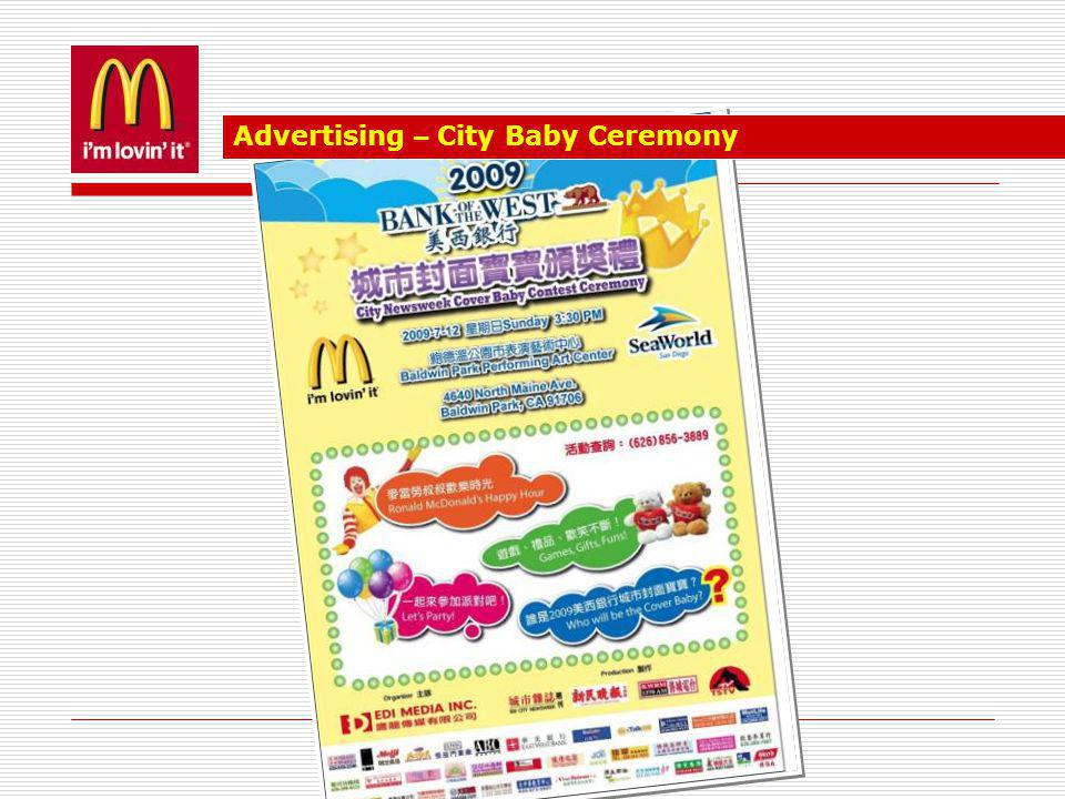 Advertising – City Baby Ceremony