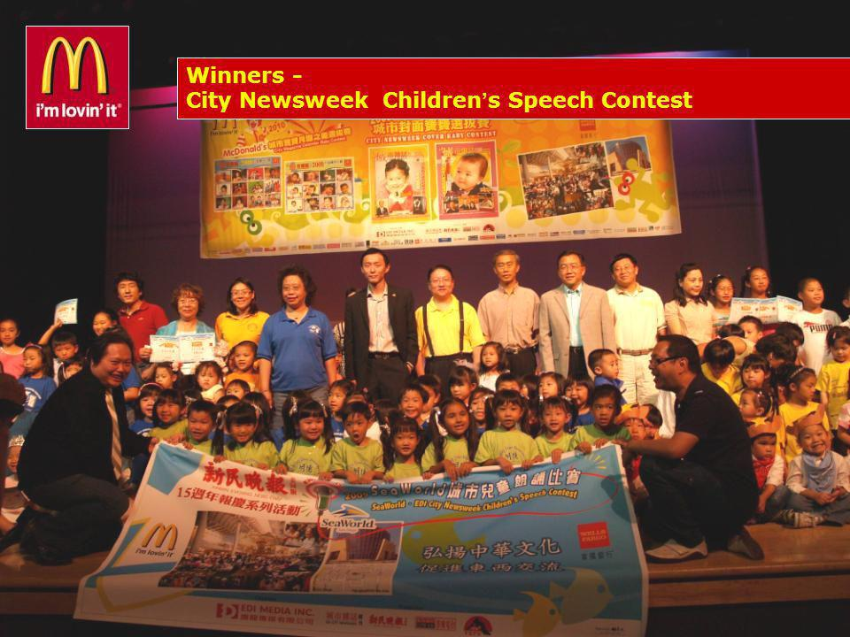 Winners - City Newsweek Children s Speech Contest